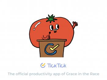 Tick Tick Tip of the Week: Pomo